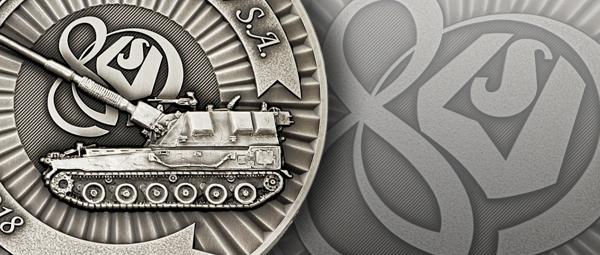 medal-tloczony-hsw